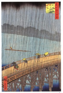 Rain GTM